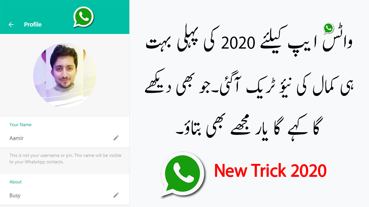 How to Hide Whatsapp Account on Android Phone