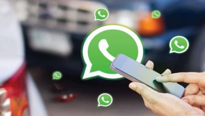 How to lock WhatsApp Chat with your fingerprint