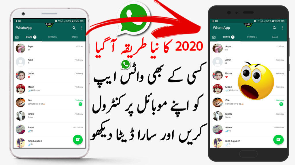 How To Use One Whatsapp Account In two Different Devices?